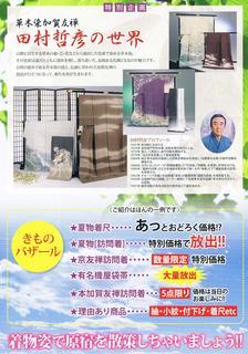 CCF20130415_00003_01.jpg