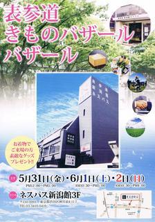 CCF20130415_00004_01.jpg